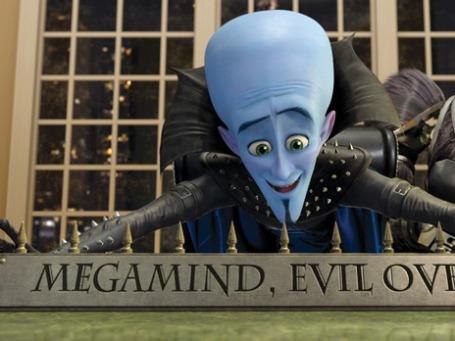 Кадр из мультфильма «Мегамозг»