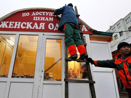 Этот павильон уже снесли. Фото: РИА Новости