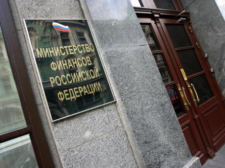 Минфин с 2012 года урежет субсидии регионам в 4,5 раза. Фото: Григорий Собченко/BFM.ru