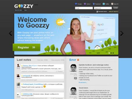 На днях компания «Е-Легион» представила свой новый проект-сервис, получивший название Goozzy. Снимок экрана сайта goozzy.com