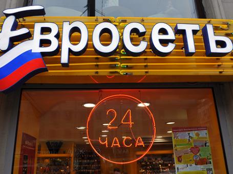 В настоящее время «Евросети» принадлежат более 4230 магазинов, расположенных в 1373 городах России, Украины, Казахстана и Белоруссии. Фото: Митя Алешковский/BFM.ru
