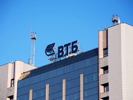 Продажей акций ВТБ займется «Меррилл Линч Секьюритиз». Фото: BFM.ru