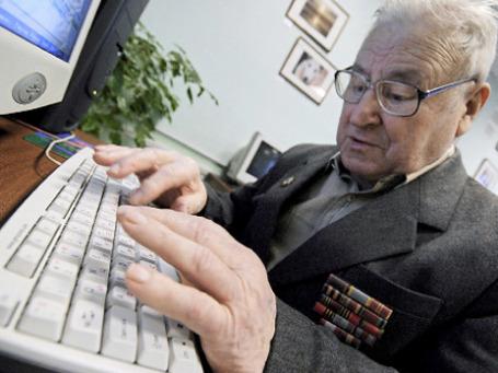 Главным потребителем «Информационного общества» «должен быть рядовой гражданин». Фото: РИА Новости