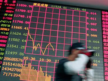 Накануне саммита АТЭС на азиатских биржах произошел обвал. Фото: АР