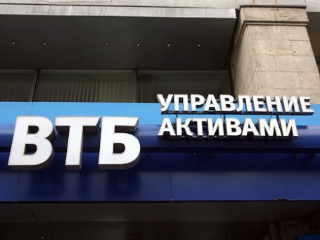 Если ВТБ купит долю в Банке Москвы, последний станет банком федеральным. Фото: Григорий Собченко/BFM.ru