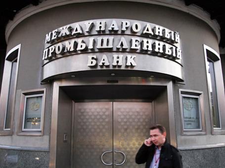Банкротство Межпромбанка может сыграть злую шутку с другими банками: ЦБ ужесточит контроль. Фото: ИТАР-ТАСС