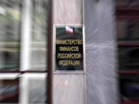 В этом году Минфин не станет размещать евробонды и сократит внутренние займы. Фото: Григорий Собченко/BFM.ru