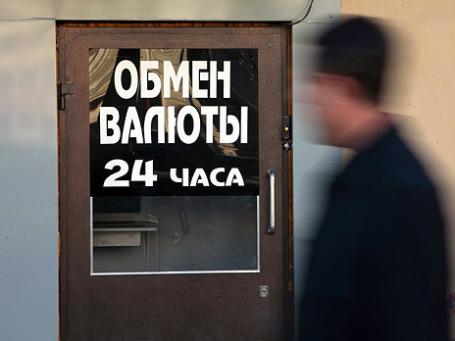 Сохранившиеся обменники получили повышение статуса до дополнительных офисов и операционных касс вне кассового узла. Фото: РИА Новости