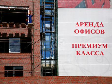 Офисы в столице стали пользоваться спросом, но его еще недостаточно для значительного роста цен. Фото: ИТАР-ТАСС