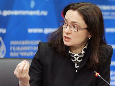 Эльвира Набиуллина считает, что нужно повышать не налоговые ставки, а налоговую базу. Фото: РИА Новости