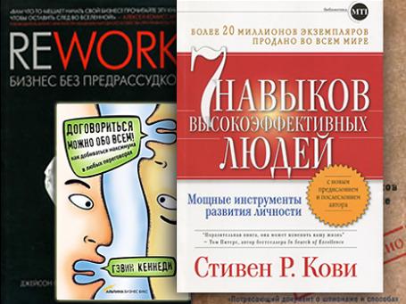 Читатели бизнес-литературы готовы платить за действительно полезный контент. Коллаж: BFM.ru