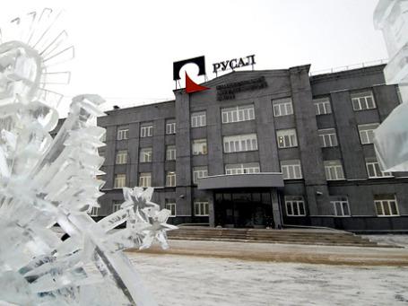 Сбербанк выступил эмитентом российских депозитарных расписок, удостоверяющих право собственности на обыкновенные акции «РусАла».Фото: ИТАР-ТАСС