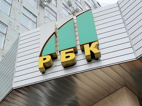 Непрозрачность механизма обмена акций «РБК-ИС» на бумаги УК «РБК ТВ Москва» отпугивает инвесторов, которые боятся рисковать. Фото: ИТАР-ТАСС