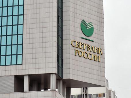 Эксперты рекомендуют инвесторам акции Сбербанка. Фото: Митя Алешковский/BFM.ru