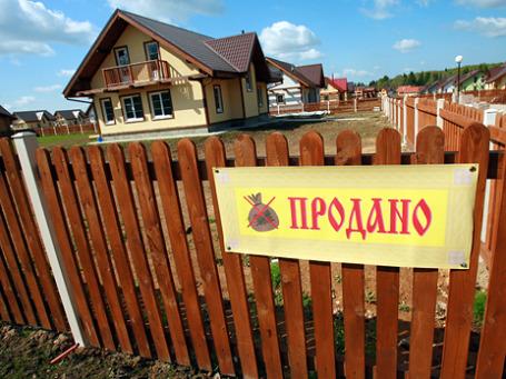 Запросы покупателей стали более ориентированными на покупку недвижимости, а не на ознакомление с ситуацией на рынке. Фото: РИА Новости