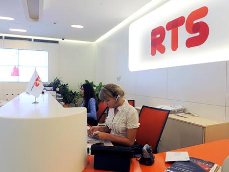 Акционеры РТС пытаются отстоять независимость от ММВБ. Фото: РИА Новости