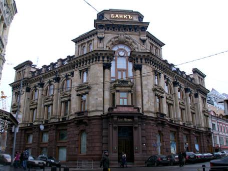 Банком Москвы заинтересовались новые покупатели. Фото: Анна Ляленко/BFM.ru