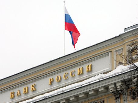 В прошлом году отток капитала из России составил 38,3 млрд долларов, что стало неприятной неожиданностью для ЦБ. Фото: Григорий Собченко/BFM.ru