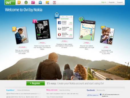 Фото экрана сайта ovi.com