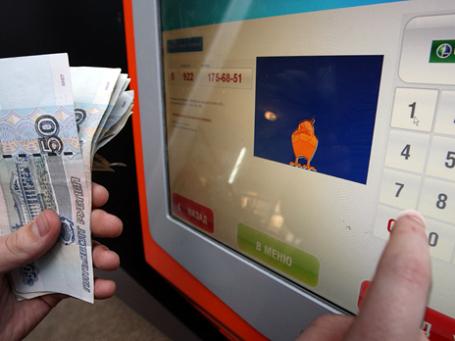 Японская корпорация Mitsui & Co вышла на российский рынок моментальных платежей и намерена захватывать новые территории. Фото: РИА Новости