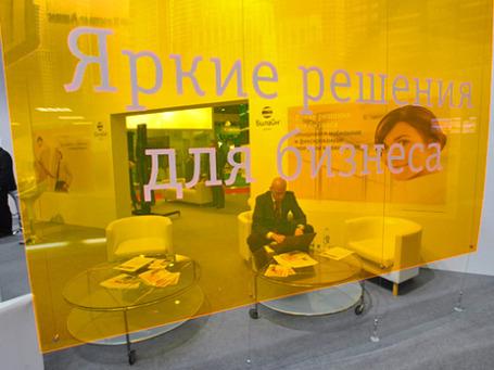 VimpelCom в ближайшее время намерен разместить еврооблигации на несколько миллилардов евро. Фото: РИА Новости