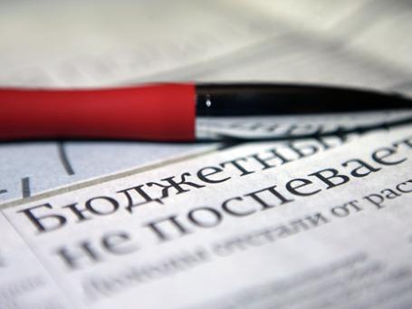 Данные по дефициту бюджета минувшего года оказались ниже официального прогноза правительства, которое рассчитывало, что «дыра» в казне окажется равной 5,3% ВВП. Фото: Григорий Собченко/BFM.ru