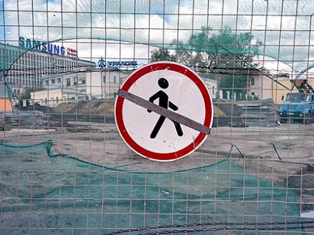 В Москве предстоит заменить 80% всех имеющихся заборов. Фото: РИА Новости