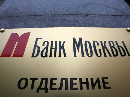 Банк Москвы разместит облигации, номинированные в сингапурских долларах. Фото: Григорий Собченко/BFM.ru