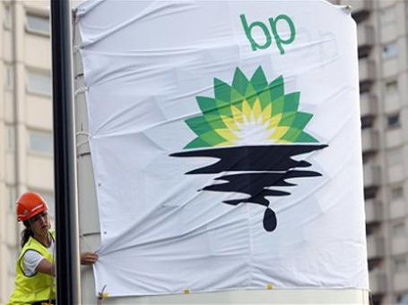 Скорее всего, AAR и BP договорятся в досудебном порядке, потому что лишние репутационные риски никому не нужны. Фото: AP