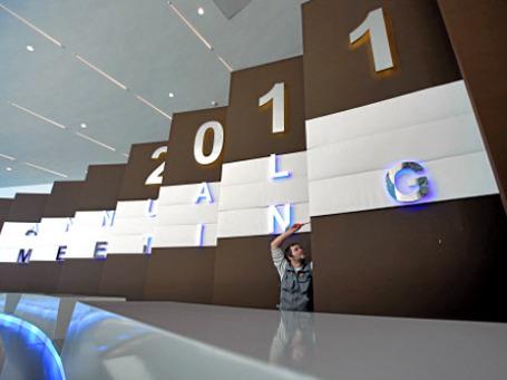 Проведение экономического форума в Давосе приносит жегодно 185 млн долларов выручки. Фото: wef.orphea.com