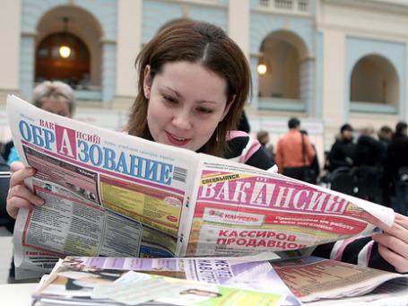 В России, вопреки прошлогодним ожиданиям экспертов, безработица пошла на спад не к весне, а с самого начала года. Фото: Григорий Собченко/BFM.ru