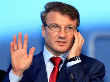 Остановить инфляцию. Это, по мнению Германа Грефа, одна из основных задач для России. Фото: AP