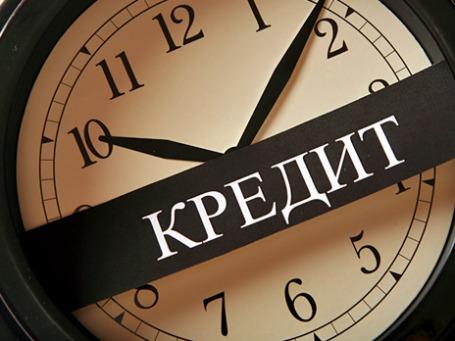 Обучение должников планируется организовать в Москве и в не менее чем 40 регионах. Фото: Григорий Собченко/BFM.ru