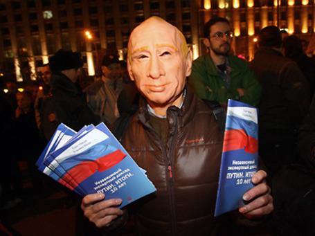 Сторонники Бориса Немцова распространяют доклад «Путин. Итоги. 10 лет». Фото: PhotoXPress