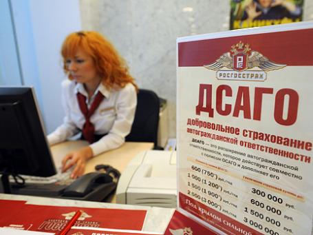 Глава Федеральной службы страхового надзора Александр Коваль заявил, что тарифы на ОСАГО и региональные коэффициенты к ним в этом году «критически необходимо» повысить. Фото: ИТАР-ТАСС