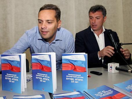 Владимир Милов и Борис Немцов. Фото: PhotoXpress