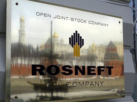 Представитель «Роснефти», комментируя решение суда по приостановке сделки BP и «Роснефти», заявил, что это не сорвет саму сделку. Фото: АР
