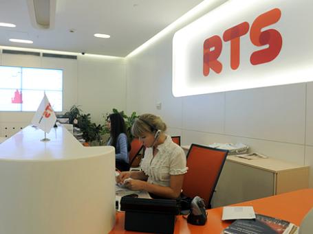 ММВБ и РТС объединятся, несмотря на несогласие некоторых акционеров. Фото: РИА Новости