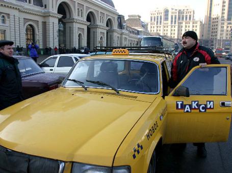 Московские власти приготовили для таксистов кнут и пряник. Фото: РИА Новости