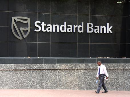 Южноафриканский Standard Bank не собирается покидать российский рынок. Фото: keso/flickr.com