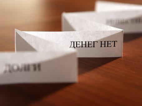 Стратегические предприятия хотят защитить от банкротства. Фото: Григорий Собченко/BFM.ru