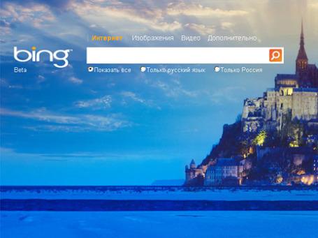 «Некоторые результаты Bing выглядят как неполная, устаревшая версия результатов Google — как дешевая имитация», — написал в официальном блоге Google Амит Сингал, один из инженеров поисковика компании. Фото экрана сайта bing.com