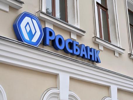 Весной «Росбанк» станет красно-черным, как его французский акционер. Фото: Митя Алешковский/BFM.ru