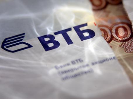 Встречи с инвесторами в рамках продажи акций начались 7 февраля, в них примут участие члены правительства России и менеджеры ВТБ. Фото: Григорий Собченко/BFM.ru