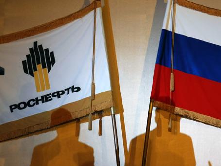 Компания «Роснефть» на минувшей неделе зарегистрировала дочернее предприятие Rosneft Trading SA на одной из центральных улиц Женевы. Фото: РИА Новости