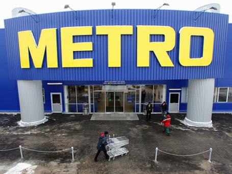 По словам одного из источников агентства, X5 присматривается к гипермаркетам и супермаркетам Metro в России и некоторых странах Восточной Европы. Фото: РИА Новости
