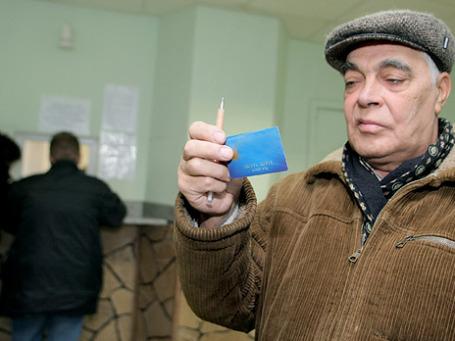 Универсальная электронная карта станет для россиян вторым паспортом и кредиткой. Фото: ИТАР-ТАСС