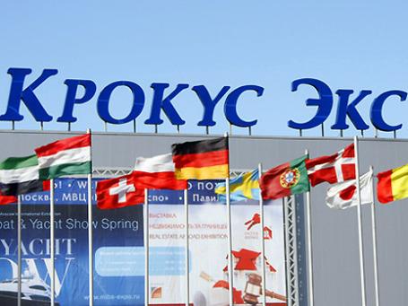 Владелец «Крокус Сити» Арас Агаларов возглавил рейтинг рантье по версии Forbes. Фото: РИА Новости