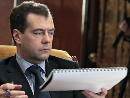 Президент Медведев подписал указ о создании мегарегулятора на финансовом рынке. Фото: РИА Новости