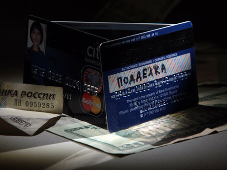 Фото: Сергей Шахиджанян/BFM.ru